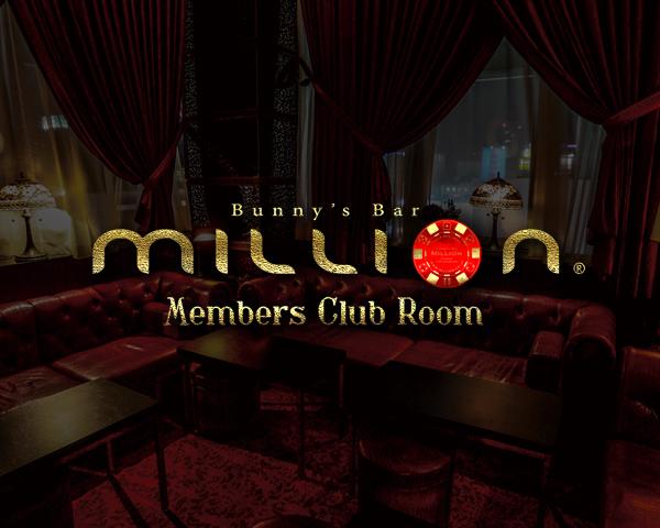 ONSALO | Million Members Club Room