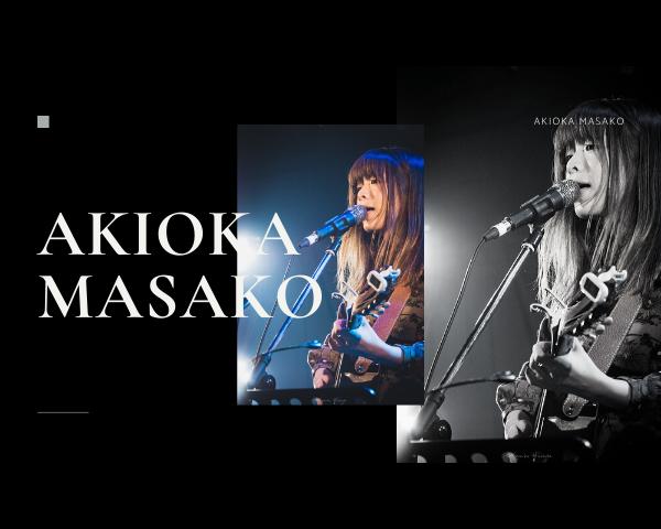 ONSALO | アキオカマサコ