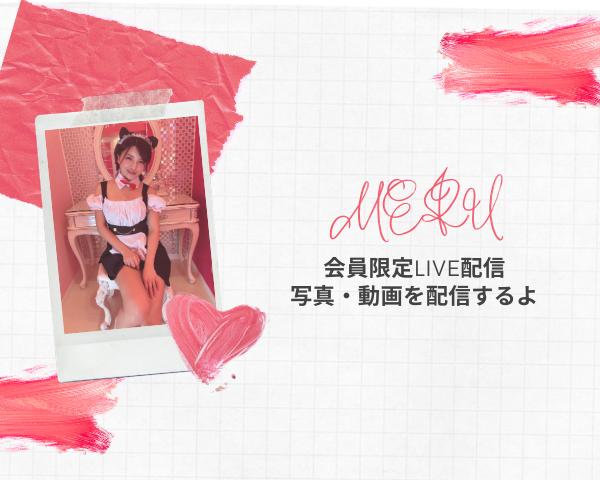 ONSALO   meruの日常〜素敵女子研究〜