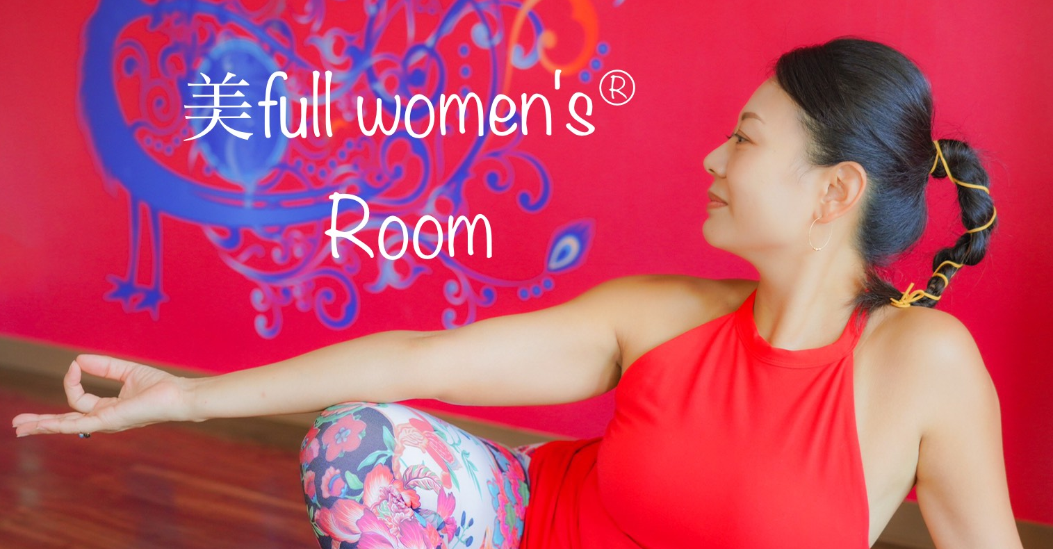 美full Women's Room