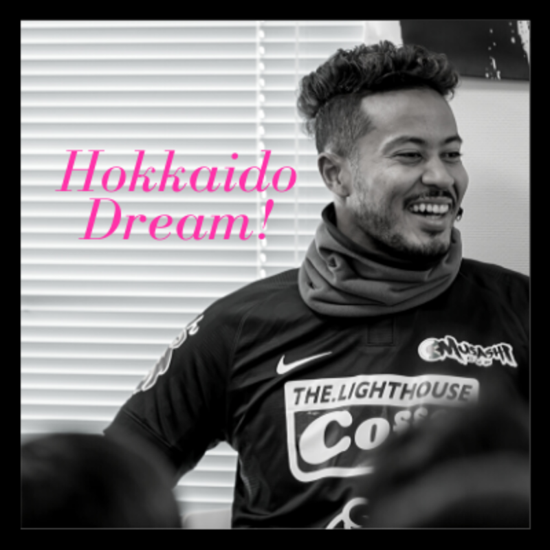 Hokkaido Dream